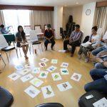 ครั้งที่ 4 : การจัดระบบชุมชน 4